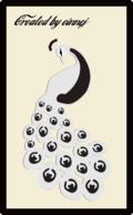Peacockfullblack