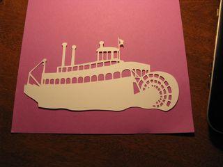 Paddleboat topper